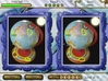 Mirror Magic screenshot 2