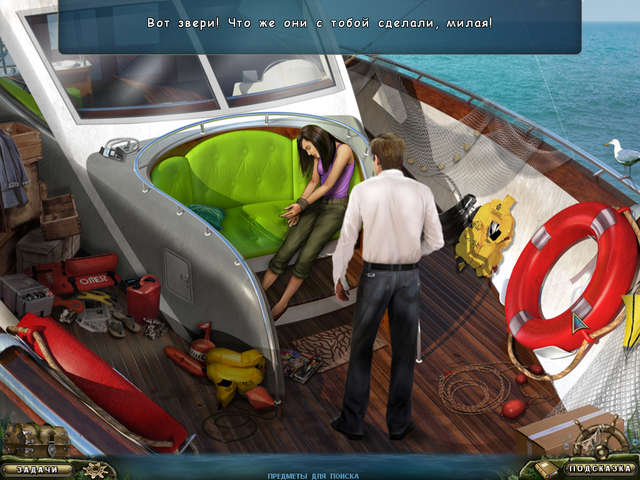 Play Mystery of the Missing Brigantine
